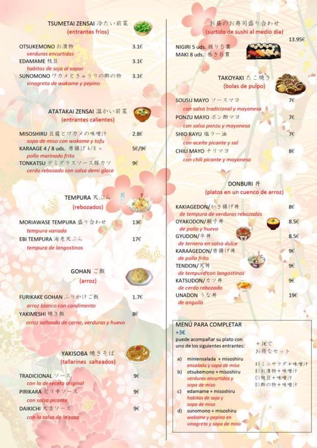 Restaurante japonés Alicante , carta.