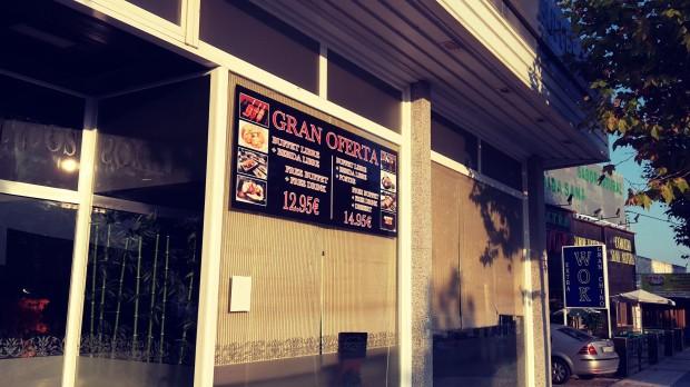 Restaurante Meluka Albir, fachada