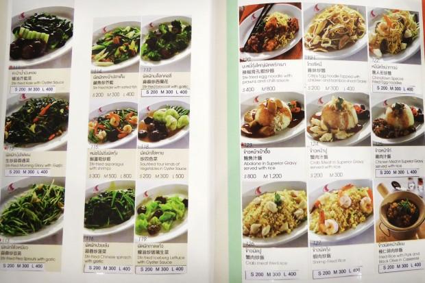 Comer en Tailandia.